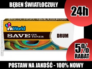 INKWORLD BĘBEN DO BROTHER, DR3100, DR3200, DR3170, DR520, 24h!